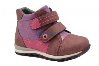 Zvětšit BUGGA B00136-03, dievčenské zateplená obuv