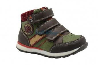 Zvětšit BUGGA B00144-14, chlapčenská celoročná obuv